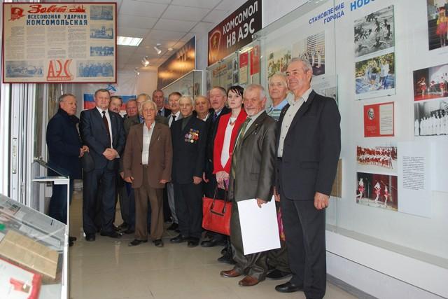 2016-10-28, Комсомол.jpg