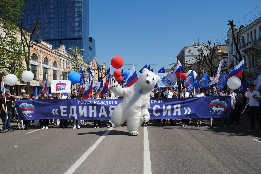Первомай вВоронеже: 25 тыс. трудящихся вышли напраздничную демонстрацию