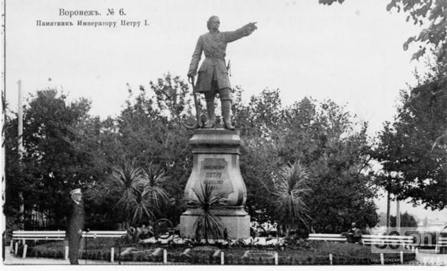 Памятники из гранита воронеж у заставы памятники на могилу цены москва фото перепечинское